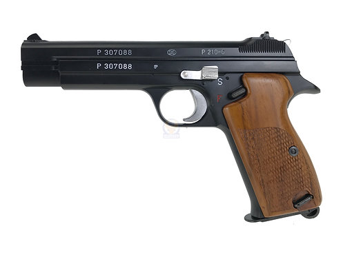 Marushin P210 6mm GBB Pistol (With Kimpoi Hand Carved Real Wood Grip