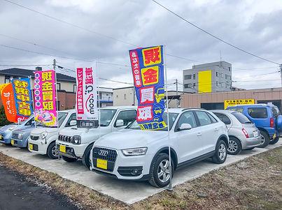株式会社A&Y Garage A&Y ガレージA&Y 木古内店 道南 北海道 中古車販売店 車買取