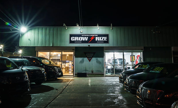 growrize_shop_night.jpg