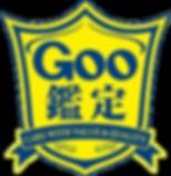 Gookantei.png