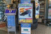 GROW RIZE,grow rize,株式会社グローライズ,グローライズ,グロウライズ,北海道,苫小牧,苫小牧市,北海道苫小牧,中古車,自動車,車,中古車販売,中古車販売店,優良中古車,ドレスアップ,車検,整備,板金,中古,車選び,車買取り,車買取,買取,車屋,車屋さん,カーショップ,カーライフ,車内クリーニング,クリーニング,匂い除去,消臭,消臭サービス,オゾンシャワー,オゾン消臭,車内クリーン