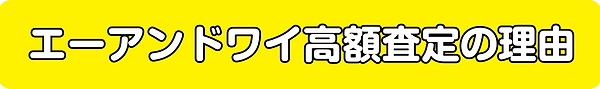 g5886 (1).png
