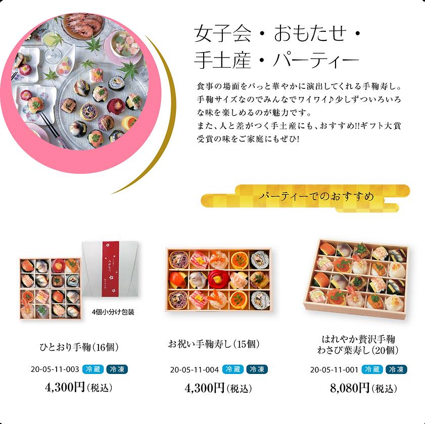 gift_jyosikai.png