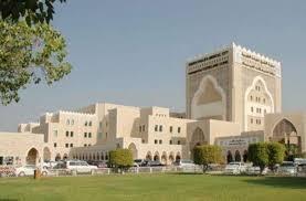 Khalifa Medical City