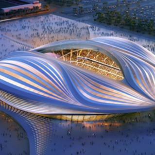 Wakrah Stadium