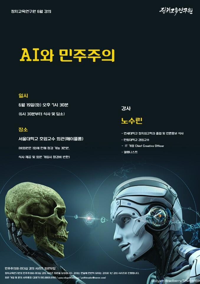 2018년 6월 포스터