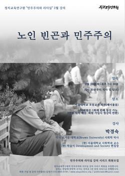 2018년 2월 포스터