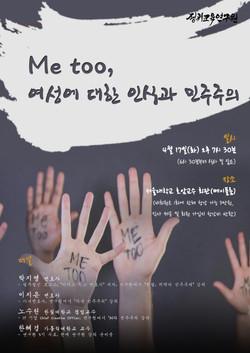 2018년 4월 포스터