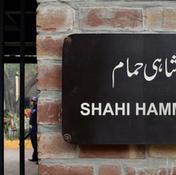 Shahi Hammam