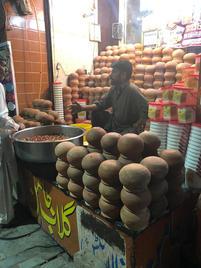 Gulab Jaman Shop