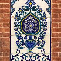 Ornate tiles - Waris Shah