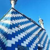 Heer Shrine
