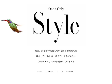 One & Only Style 新しい記事をアップしました。