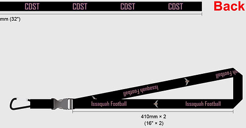 Football sublimated lanyard w/ Carbiner
