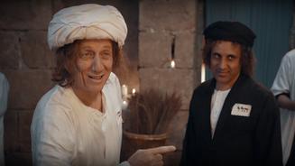 הילל ושמאי - היהודים באים