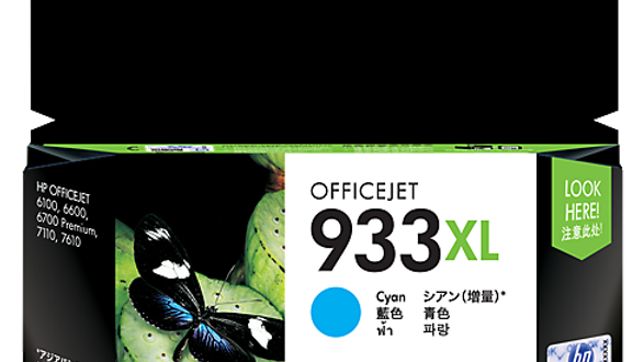 HP 933XL High Yield Cyan Original Ink Cartridge (CN054AA)
