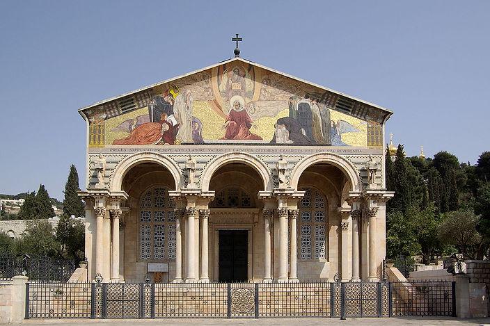 1200px-Jerusalem_Church_of_all_nations_B