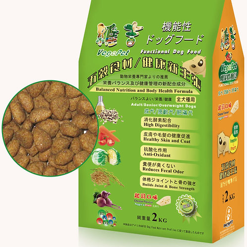 VegePet Functional Cheese Flavour Dog Food