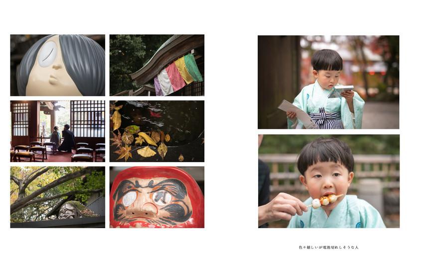 衝動写真的写真集015.jpg