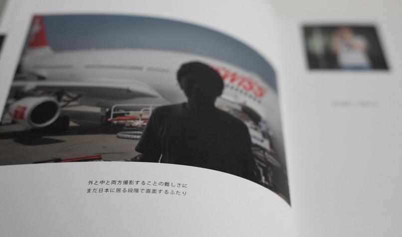 衝動写真的写真集007.jpg