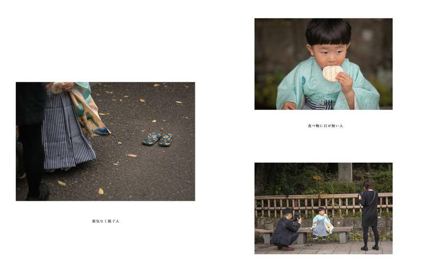 衝動写真的写真集006.jpg