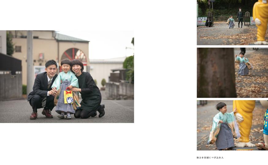 衝動写真的写真集004.jpg