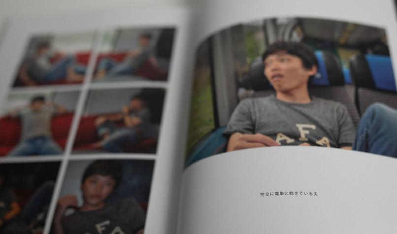 衝動写真的写真集014.jpg
