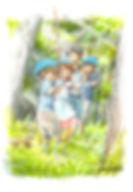クレメンズ_ひっぱれ_mini.jpg
