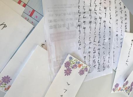 【コオロ☆Gのハレバレ広報日記】webメインビジュアル撮影