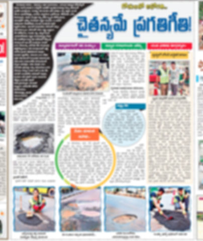 eenadu article pothole raja
