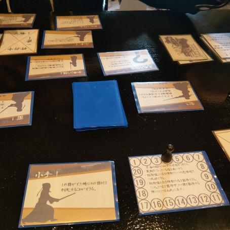 【日記】オリジナルボードゲームを遊んだりプリンや炒飯作ったり