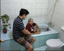 Bath tub (1).png