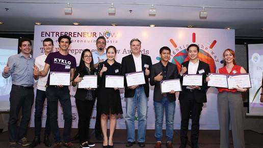 Announcement of Entrepreneur Now Awards Winners 2017