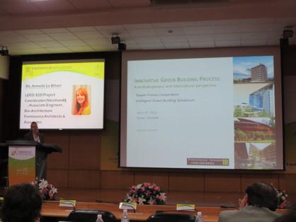 Speaker @ Taiwan-France Cooperation in Intelligent Green Buildings