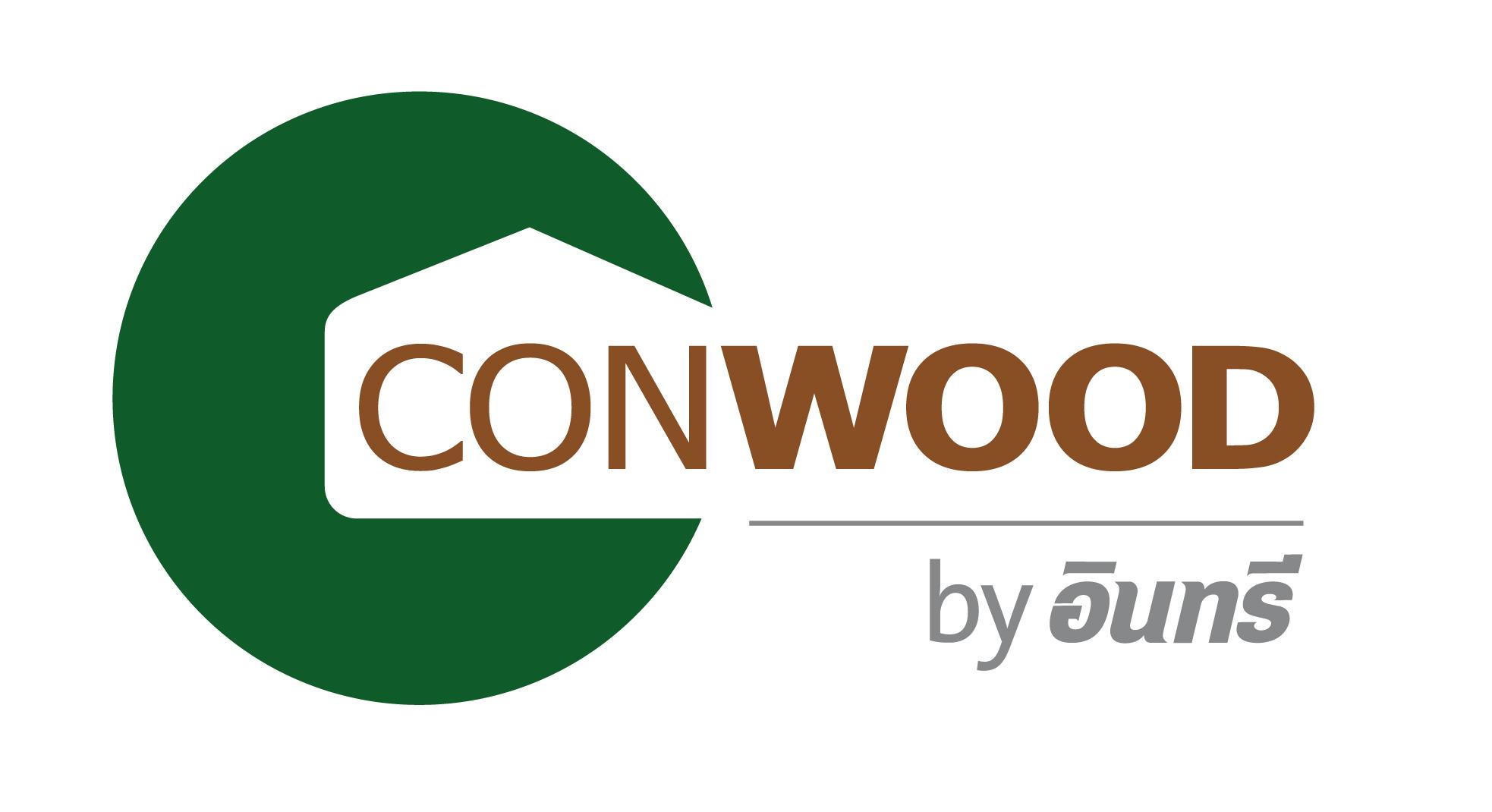 Conwood_logo.jpg