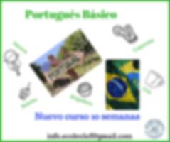 Portugués_2020.png
