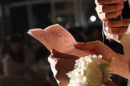 結婚式が授けてくれるもの