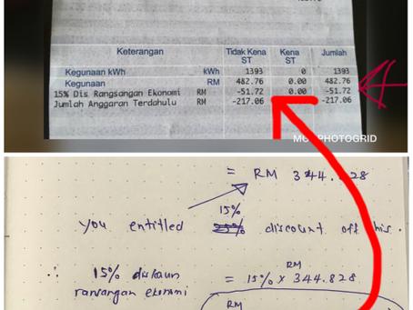 Bagaimana untuk kira bil TNB semasa PKP? How to calculate your TNB discounted Covid-19?