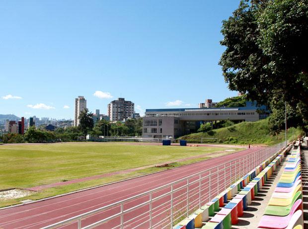 Complexo Esportivo PUC Minas