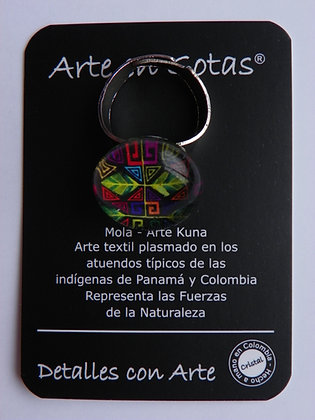 Anillo Pequeño (Ref.046.2)
