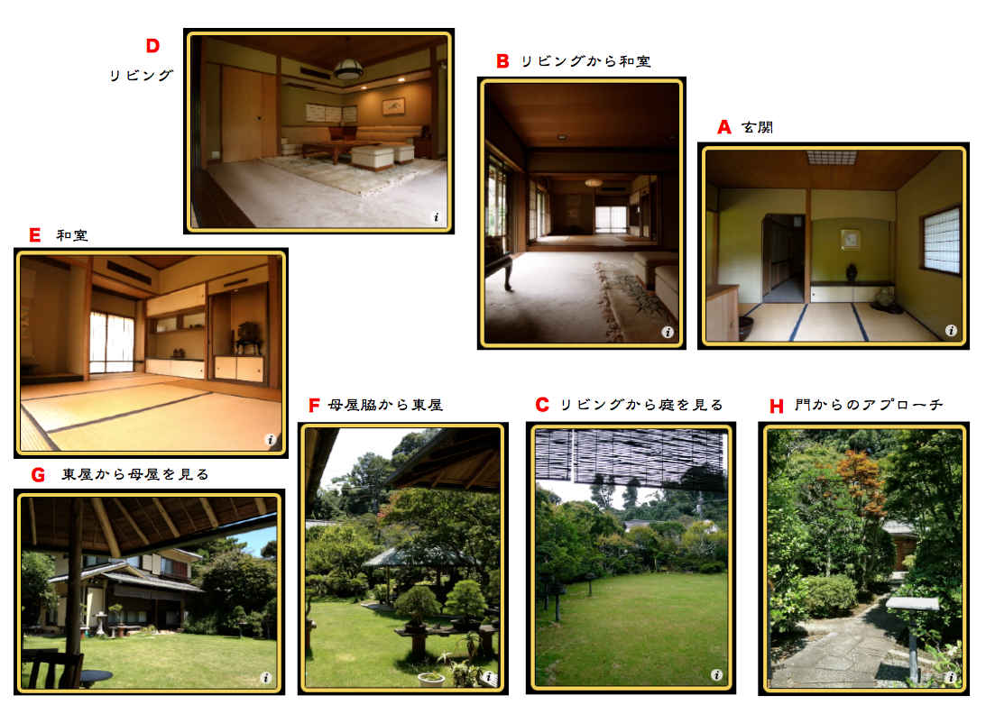 hasebettei-photos.png