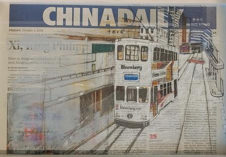 Chinadaily in Hong Kong  2018