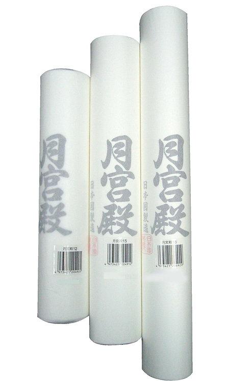 Kaimei Oriental Rice Paper   月宮殿宣纸