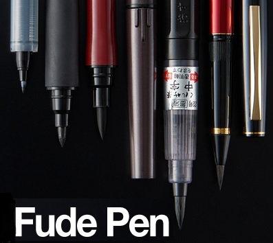 KURETAKE BIMOJI-COMBIO  pen      日本吳竹牌完美王系列筆
