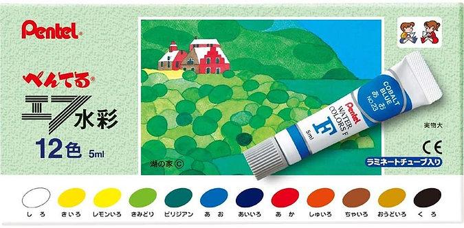 Pentel Japan imported watercolour Set        蟠桃兒日本進口水彩5毫升套裝