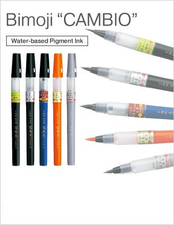 KURETAKE  BIMOJI COMBIO Brush pen      日本吳竹牌完美王墨水筆系列