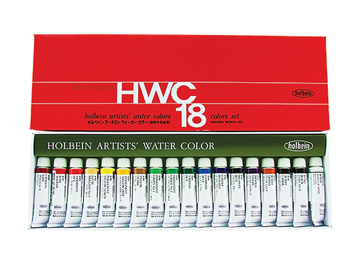 Holbein Artists' Water Colour Tube Set -好品專家水彩管裝套裝