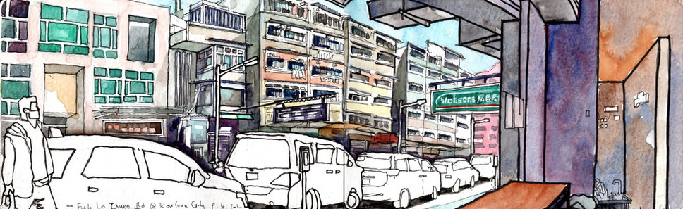 Fuk Lo Tsun Road at Kowloon City