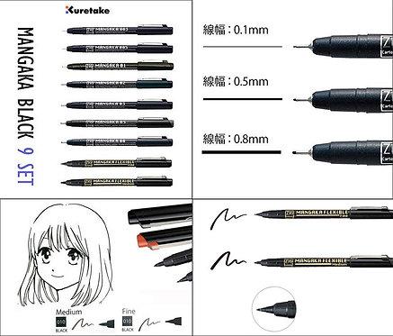 ZIG MANGAKA PENS AND SETS                   日本吳竹牌漫畫筆及套裝