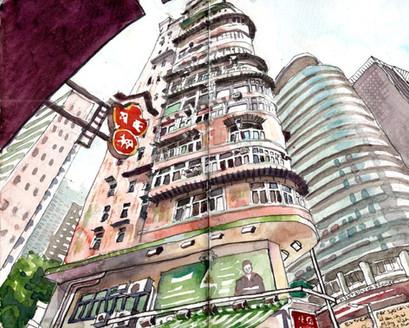 May Wah Mansion in Wan Chai